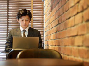 人材育成と事業承継を成功させる方法